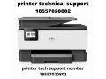 hp-printer-support-number-18557020802-small-0